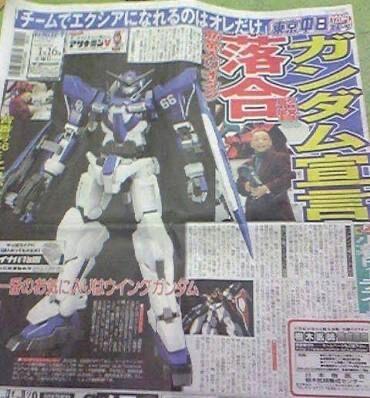 【悲報】落合博満さん、愛車のエンジンをかける際に「トランザム!」と発声していた…