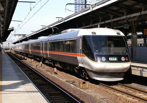 東京駅から中央線だけを使って名古屋駅に行きたいんやが