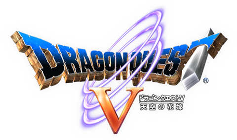 logo_dq5_normal