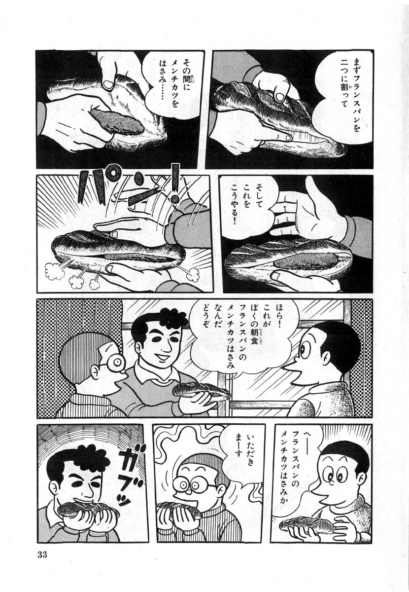 ☆ゲイが気になった画像を貼るスレ☆ Part.48 [無断転載禁止]©bbspink.comYouTube動画>13本 ->画像>992枚