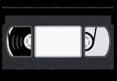 ビデオデッキとVHS出た当時ってどんな感じやったん?
