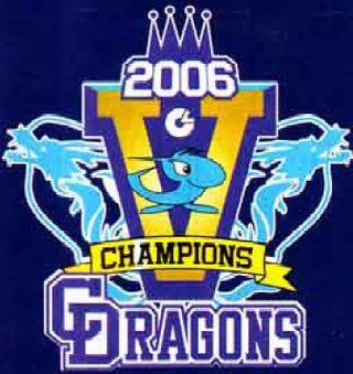 dragonsV