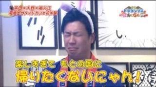 【徹底討論】大野雄大さんはなぜああなったのか