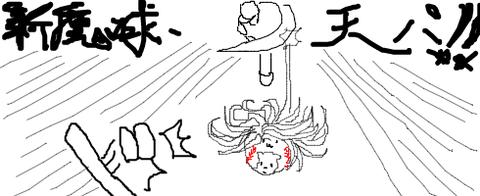 【朗報】中日岩瀬さん、新変化球チェンパを習得!!
