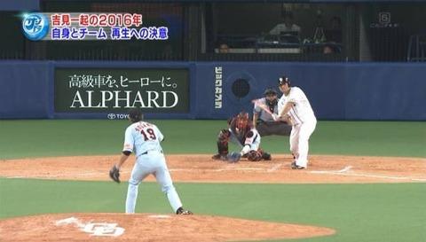 中日吉見、平田のキャプテン姿に「蹴ってやろうかなと思った」