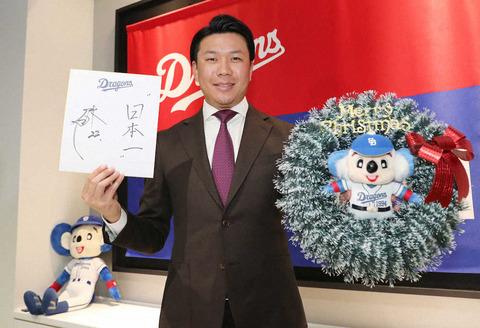 中日・大野雄がキッパリ明言「年俸が3億円の出来高が5000万円」 契約年数は「3年です」