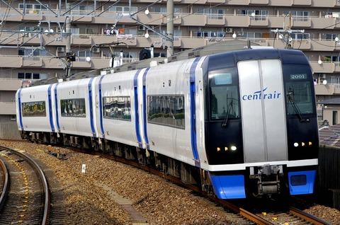 名鉄常滑・河和・知多新・空港線の駅で打線組んだwww