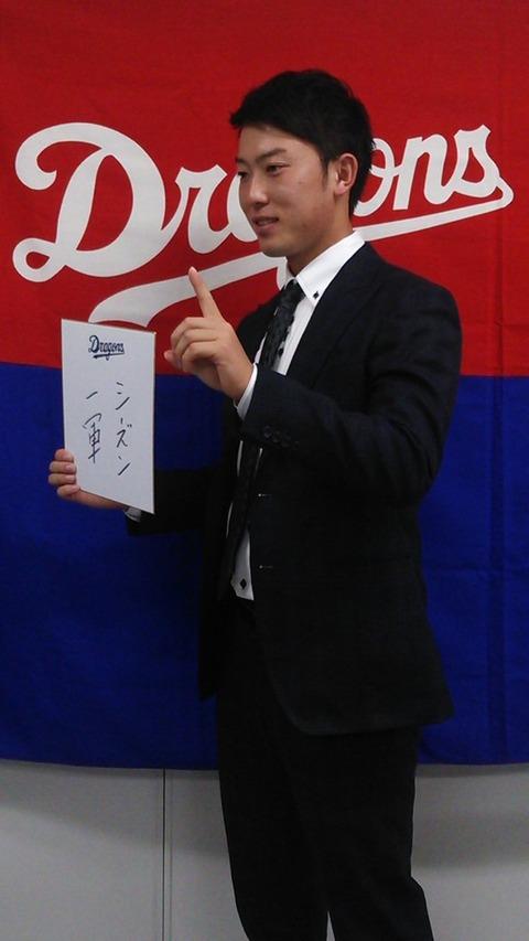 【朗報】中日 育成岸本淳希支配下登録決定!その他岡田契約更改