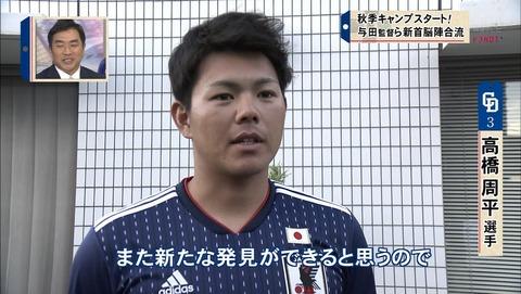 【ネタ】中日高橋周平、代表入り