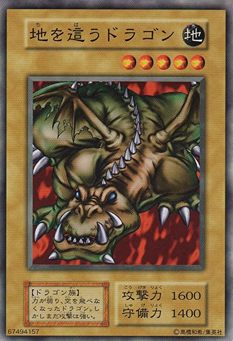 【朗報】中日ドラゴンズ、遊戯王カード化されていた