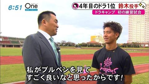 中日鈴木翔太とかいう次期エース候補wwww