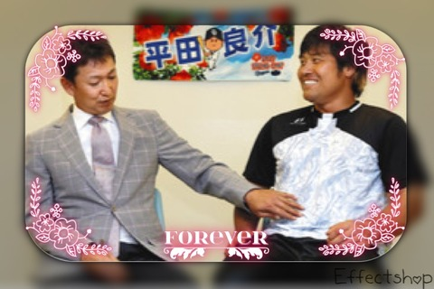 中日平田、立浪さんに約束 今年のテーマは右打ち弾