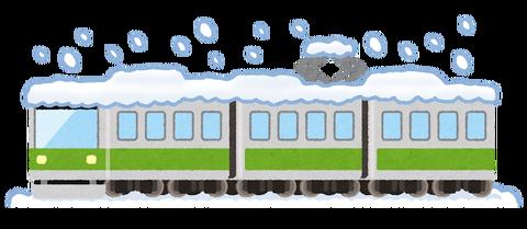 【悲報】名古屋 雪
