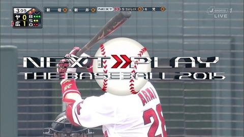 野球が開幕しないので面白い野球の画像が集まるスレ