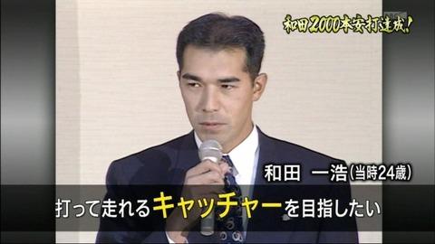 和田一浩(29)通算149安打