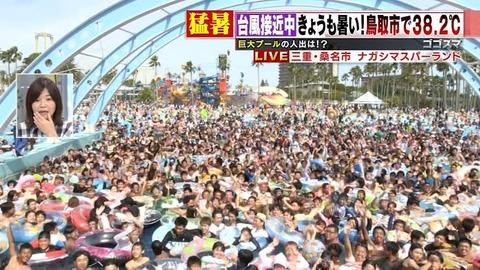 【緊急事態宣言】愛知県民集合