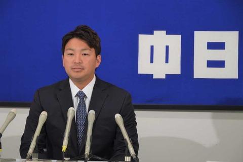 田島慎二さん、40%減(減額制限いっぱい)の6600万円でサイン