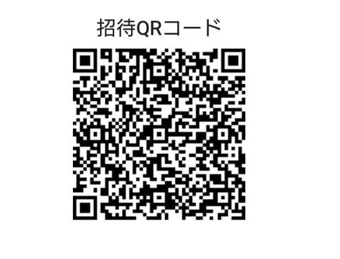 _20200119_154643