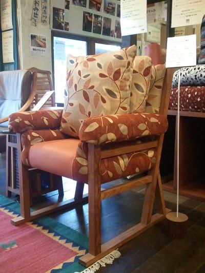 クッション椅子