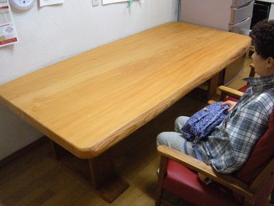 ケヤキテーブル