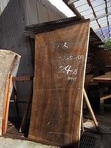 RIMG1385