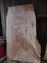 RIMG1380