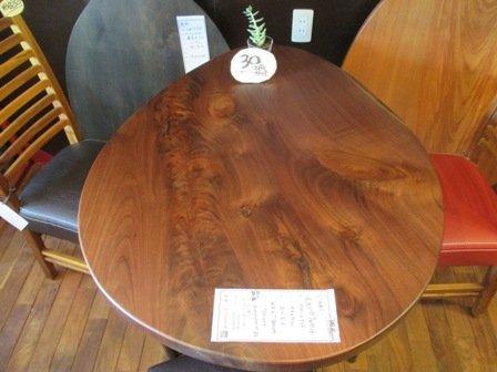 ウォールナット小たまごテーブル
