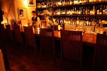 Bar En