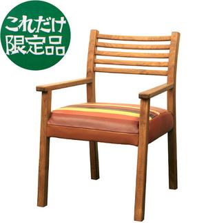 Ysawayaka