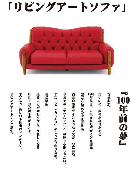 新作デザインポスター2