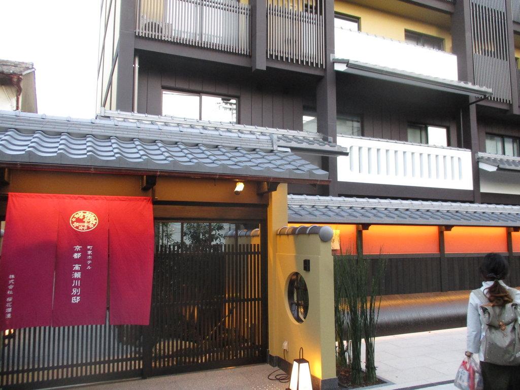 別邸 瀬川 京都 高
