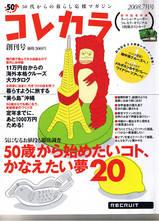 CCF20080528_00000