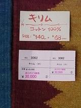 01311 (4)