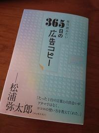DSC_0178