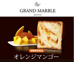 grandmarble