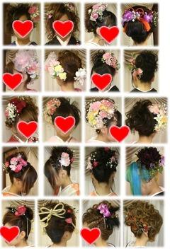 2013成人式髪飾り1