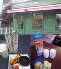 函館スイーツ