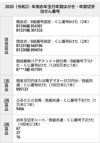 IMG_20200120_164031