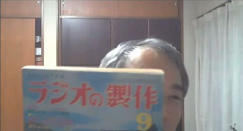 a太田さん