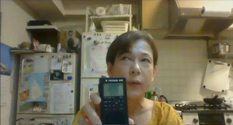 a金澤さん