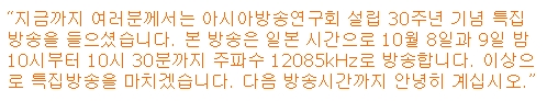K-20091009-068773