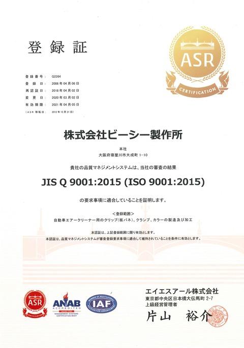 20200427094619579_0001