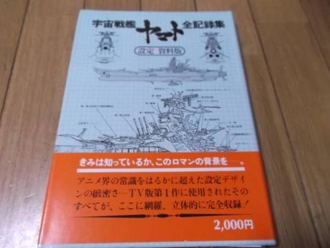 bcstore2000-img600x450-1420202931ngnc0q11322