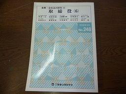 P1030783