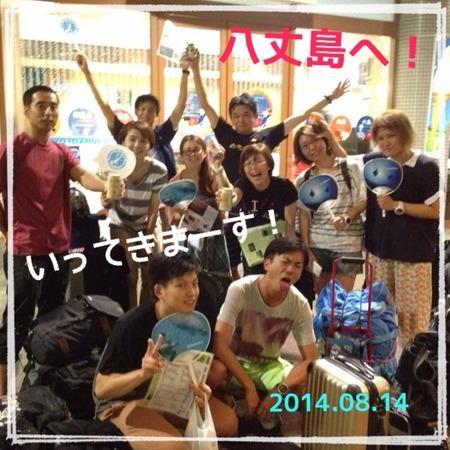 2014-08-15-00-00-36