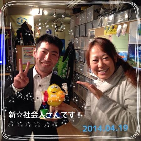2014-04-20-14-03-52