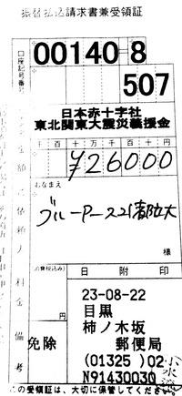 M1050608