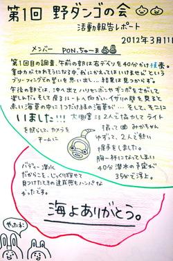 DSC01815