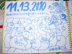 M1032287