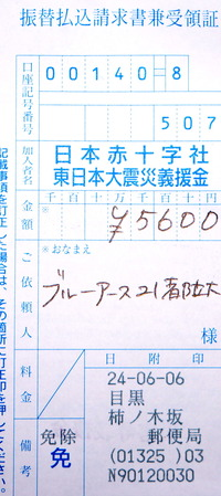 DSC05511